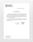 referenecje_szczecinskie_centrum_renowacyjne